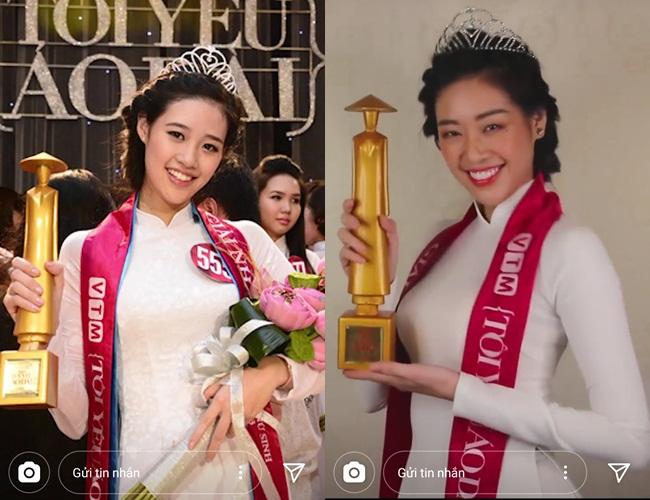 Hoa hậu Khánh Vân tái hiện khoảnh khắc đăng quang 7 năm trước, nhan sắc thay đổi quá nhiều - Ảnh 2