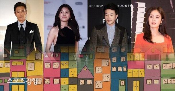 Knet sốc vì Kim Tae Hee trốn thuế 18 tỷ đồng cùng Han Hyo Joo - Lee Byung Hun: 'Đạp đổ hình ảnh ngọc nữ!' - Ảnh 1