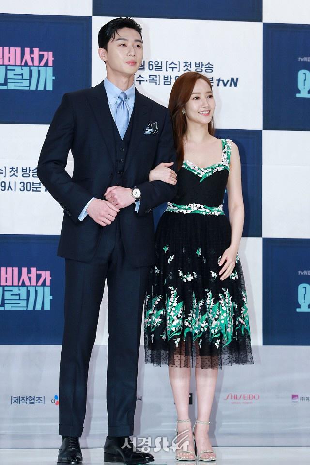 Lee Min Ho và những sao nam có chiều cao trên 1,85 m của showbiz Hàn - Ảnh 15