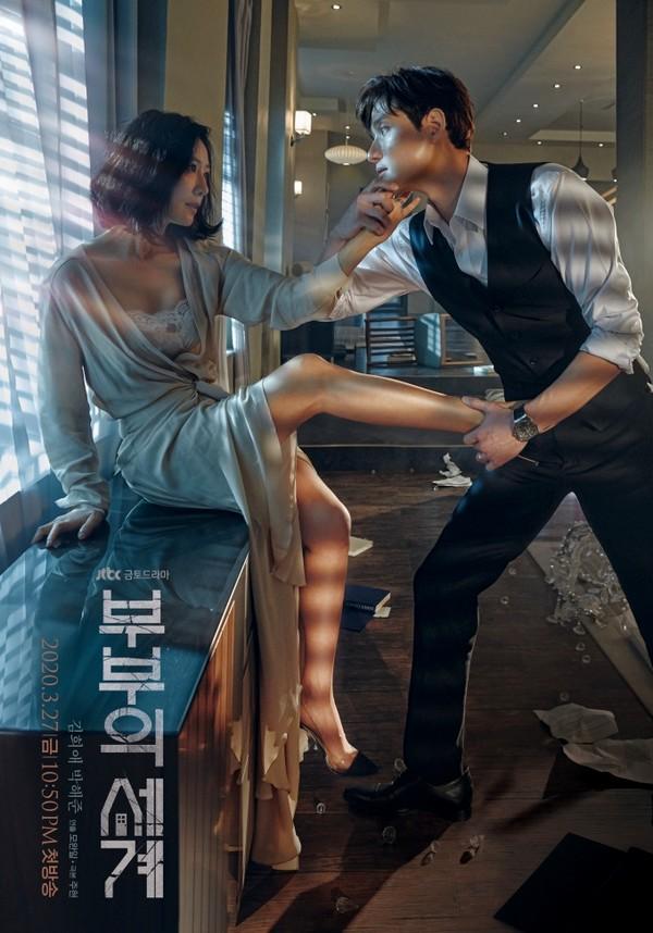 Sức hút khó cưỡng của 5 phim ngoại tình hot nhất màn ảnh châu Á - Ảnh 1