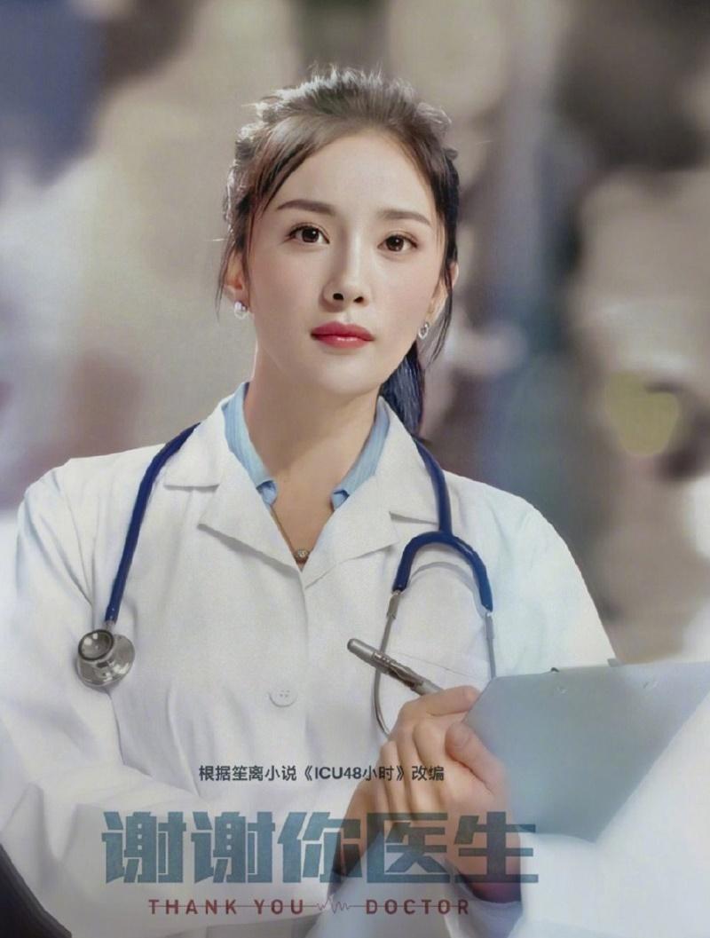 4 bộ phim Trung Quốc về bác sĩ được mong chờ nhất 2020 - Ảnh 2