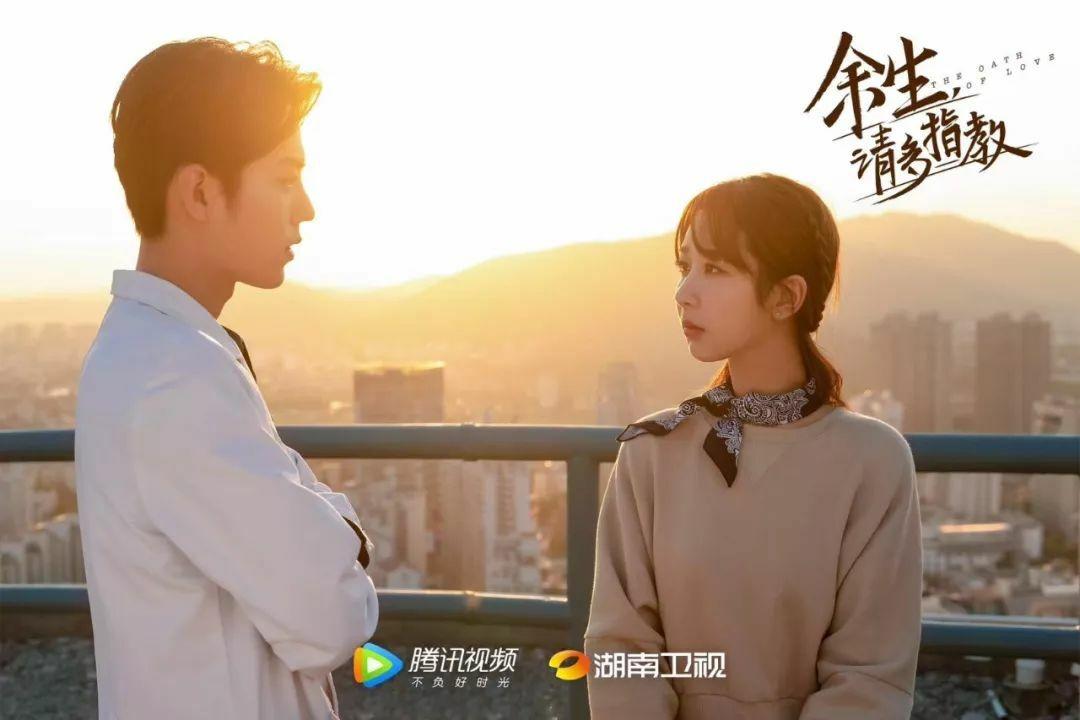 4 bộ phim Trung Quốc về bác sĩ được mong chờ nhất 2020 - Ảnh 3