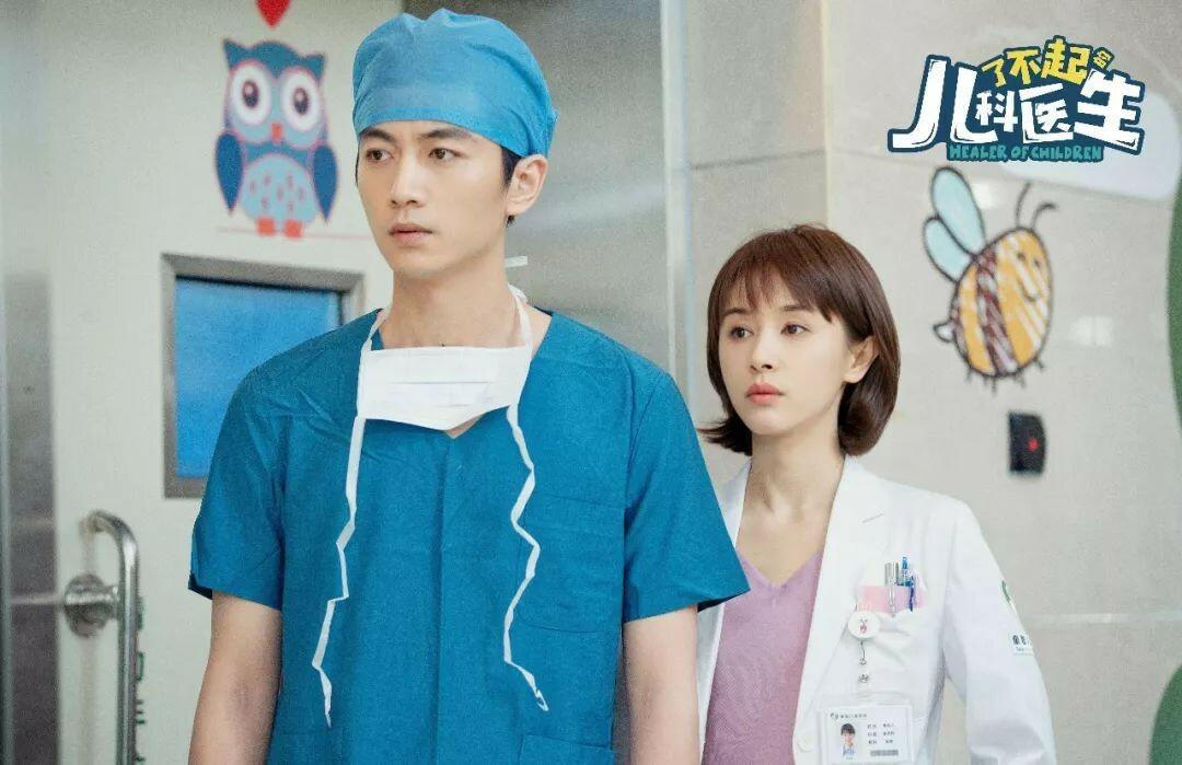 4 bộ phim Trung Quốc về bác sĩ được mong chờ nhất 2020 - Ảnh 5