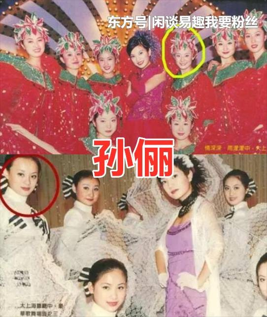 Khi các nghệ sĩ nổi tiếng Hoa Ngữ từng là vũ công: AngelaBaby từng là bạn nhảy Châu Kiệt Luân, không nhận ra Vương Nhất Bác - Ảnh 8