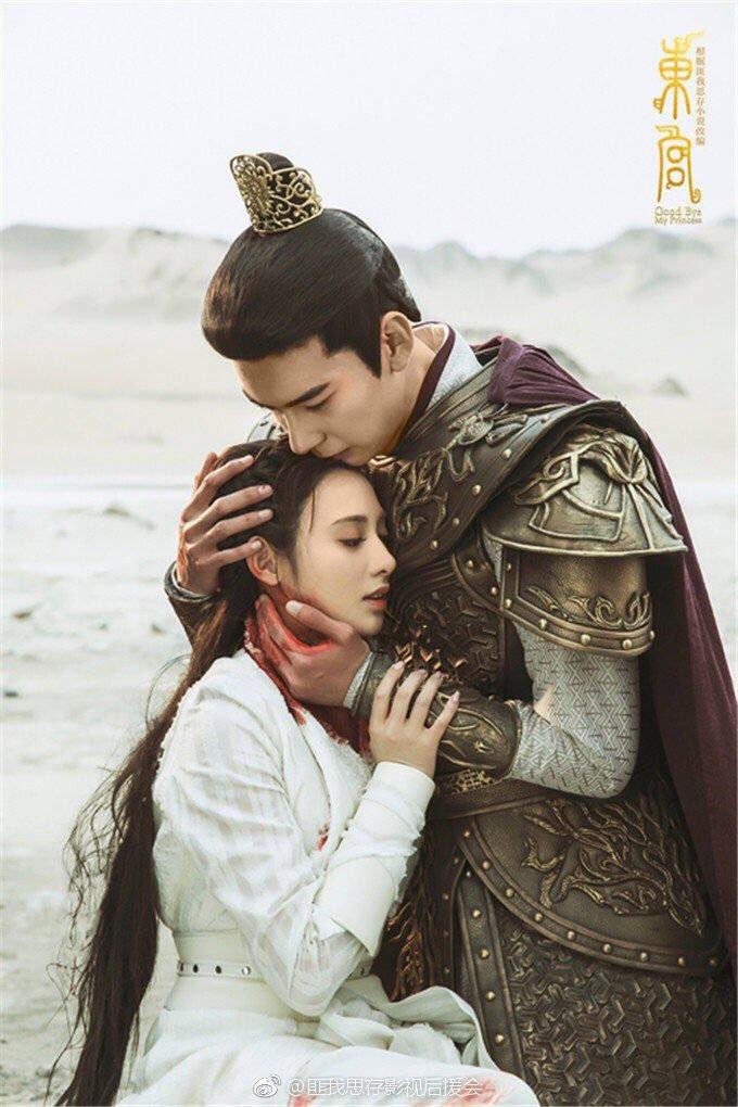 Công chúa khổ mệnh ở phim Hoa ngữ: Tiểu Phong kết cuộc không trọn vẹn - Ảnh 4