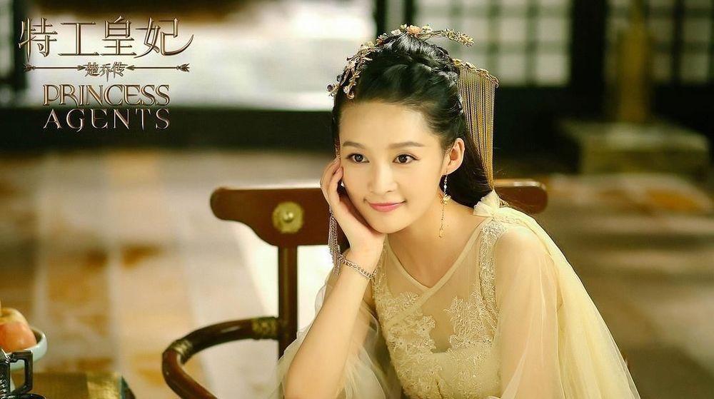 Công chúa khổ mệnh ở phim Hoa ngữ: Tiểu Phong kết cuộc không trọn vẹn - Ảnh 7