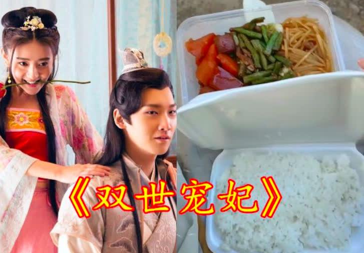 Bữa ăn đạm bạc tiết lộ nỗi cơ cực đằng sau vẻ hào nhoáng của Vương Nhất Bác và Tiêu Chiến - Ảnh 1