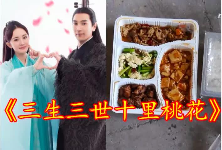 Bữa ăn đạm bạc tiết lộ nỗi cơ cực đằng sau vẻ hào nhoáng của Vương Nhất Bác và Tiêu Chiến - Ảnh 2