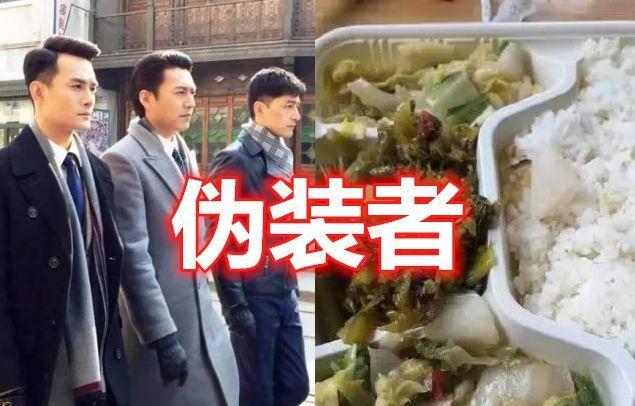 Bữa ăn đạm bạc tiết lộ nỗi cơ cực đằng sau vẻ hào nhoáng của Vương Nhất Bác và Tiêu Chiến - Ảnh 3