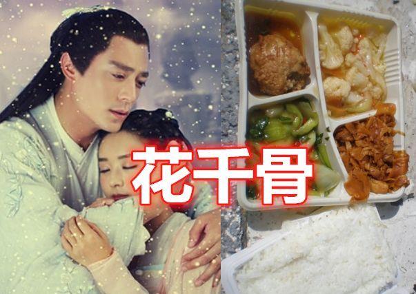 Bữa ăn đạm bạc tiết lộ nỗi cơ cực đằng sau vẻ hào nhoáng của Vương Nhất Bác và Tiêu Chiến - Ảnh 4