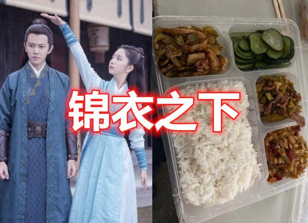 Bữa ăn đạm bạc tiết lộ nỗi cơ cực đằng sau vẻ hào nhoáng của Vương Nhất Bác và Tiêu Chiến - Ảnh 6