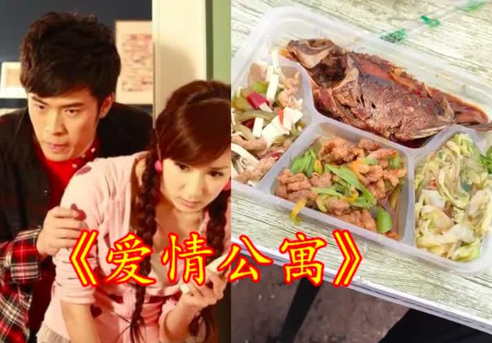 Bữa ăn đạm bạc tiết lộ nỗi cơ cực đằng sau vẻ hào nhoáng của Vương Nhất Bác và Tiêu Chiến - Ảnh 8