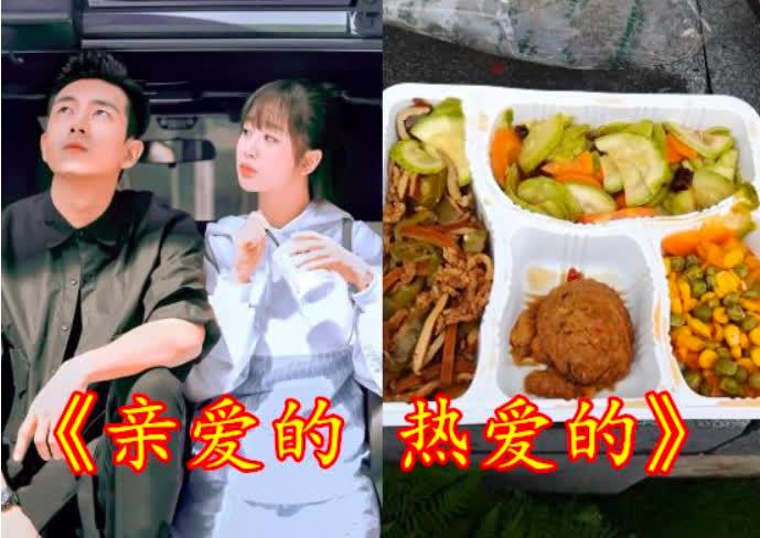 Bữa ăn đạm bạc tiết lộ nỗi cơ cực đằng sau vẻ hào nhoáng của Vương Nhất Bác và Tiêu Chiến - Ảnh 9