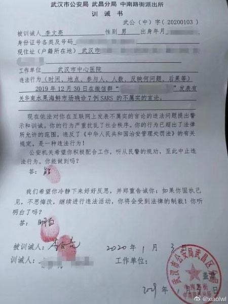 Thư cảnh cáo Lý Văn Lượng của cảnh sát Trung Quốc - Ảnh 1