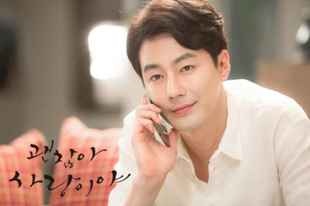 8 tài tử Hàn bị gọi tên sau khi So Ji Sub công bố cưới vợ kém 17 tuổi - Ảnh 4