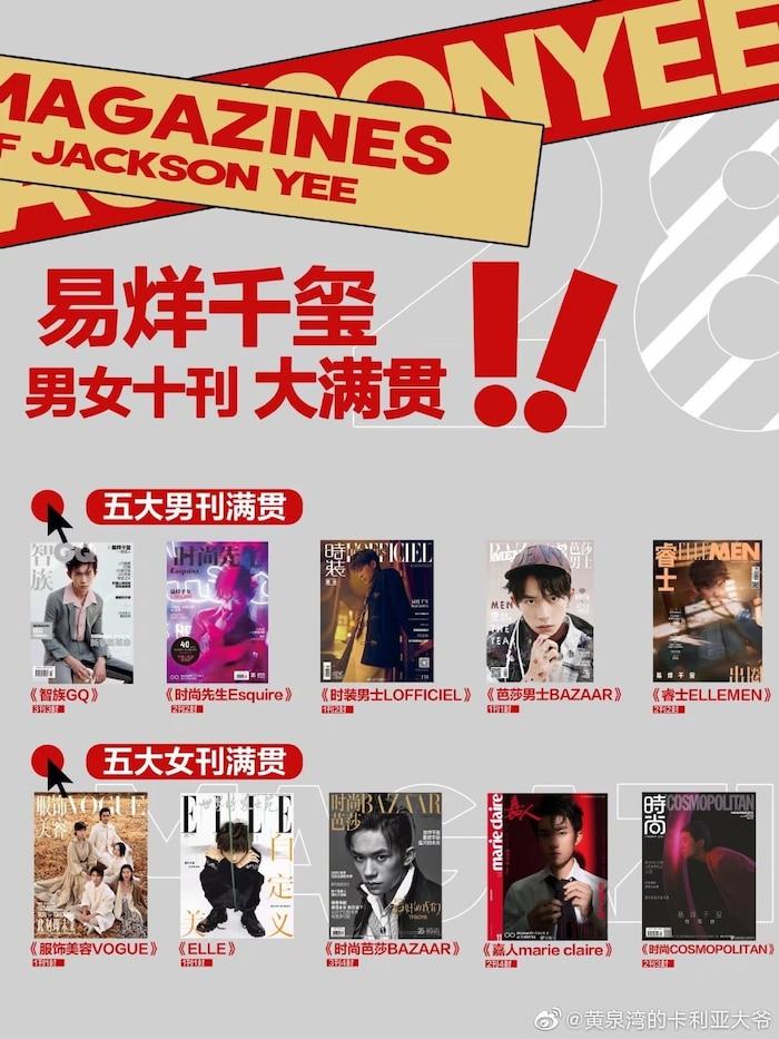 Xuất hiện trên bìa tạp chí ELLE số mới nhất, Dịch Dương Thiên Tỉ 'nối gót' đàn anh Ngô Diệc Phàm hoàn thành Thập đại tạp chí - Ảnh 2