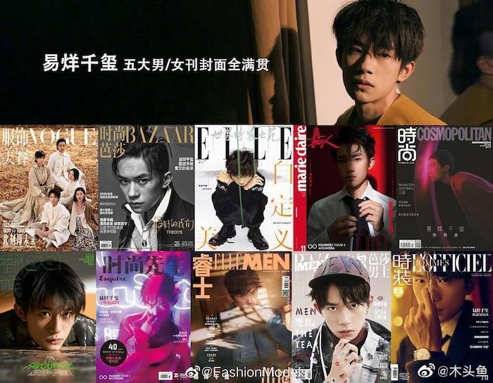 Xuất hiện trên bìa tạp chí ELLE số mới nhất, Dịch Dương Thiên Tỉ 'nối gót' đàn anh Ngô Diệc Phàm hoàn thành Thập đại tạp chí - Ảnh 3