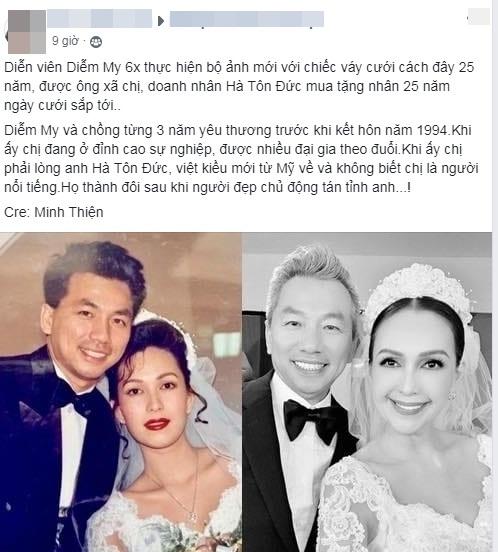 'Nữ hoàng ảnh lịch' Diễm My khoe nhan sắc lão hóa ngược sau 25 năm ngày cưới - Ảnh 1