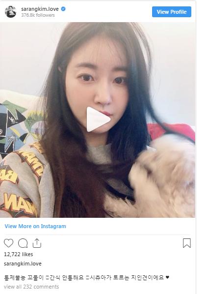 Dù 42 tuổi, 'Hoa hậu đẹp nhất Hàn Quốc' Kim Sarang vẫn trẻ như gái 20: Knet tố thẩm mỹ! - Ảnh 3