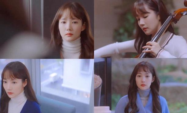 Chỉ sai trong chọn kiểu tóc và kẻ eyeline, Park Min Young đã bị dìm thê thảm - Ảnh 2