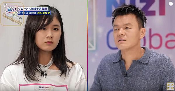 JYP gây tranh cãi vì chê nữ thực tập sinh 17 tuổi 'thừa cân' - Ảnh 2
