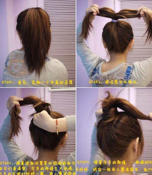 Hướng dẫn những cách búi tóc dễ thương được ưa chuộng nhất - Ảnh 4