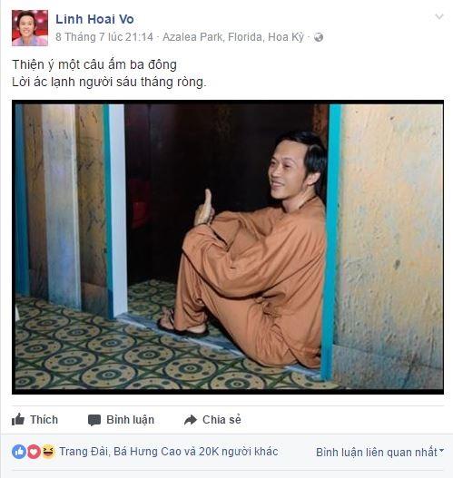 Những sao Việt bị 'ném đá' vì làm giám khảo gameshow - Ảnh 4