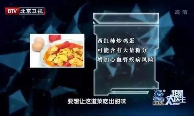 Người phụ nữ qua đời vì nhồi máu cơ tim, bác sĩ khuyên cảnh giác với món ăn thường ngày - Ảnh 2