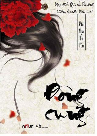 Tiểu thuyết Đông Cung, khóc cho một mối tình cay đắng - Ảnh 1