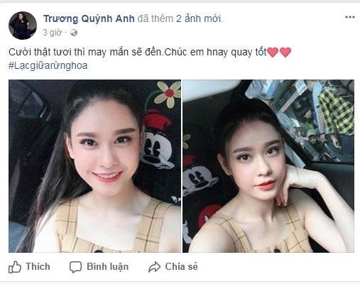 Mặc Trương Quỳnh Anh dính nghi án ngoại tình, Tim vẫn ngọt ngào 'nịnh đầm' vợ trên trang cá nhân - Ảnh 2