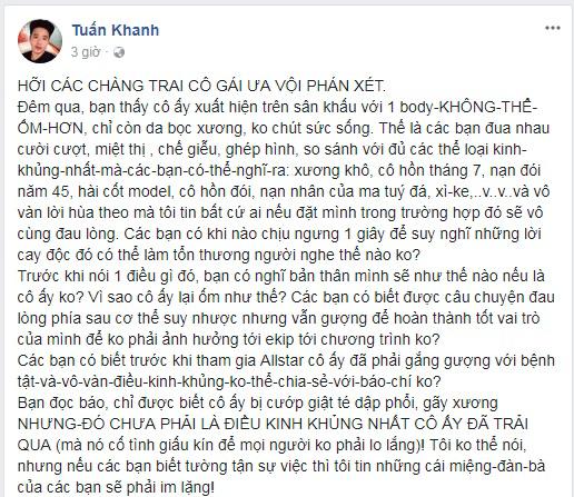 Hé lộ sự thật đau lòng phía sau 'bộ xương di động' Cao Ngân trên sân khấu chung kết Vietnam's Next Top Model 2017  - Ảnh 1