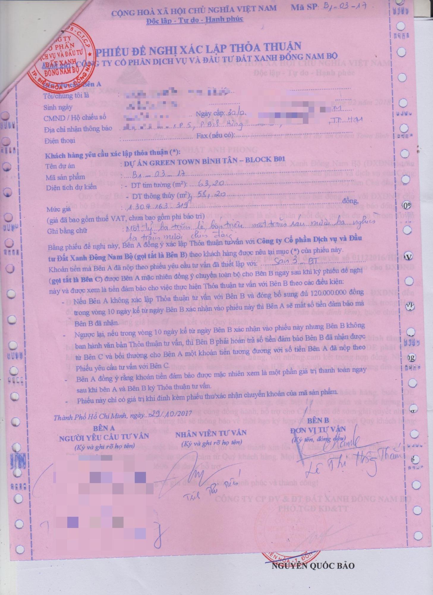 """""""Phiếu đề nghị xác lập thoả thuận"""" của Đất Xanh Đông Nam Bộ ghi rõ số tiền đã nhận 120 triệu đồng của khách hàng mua căn hộ tại block B1"""