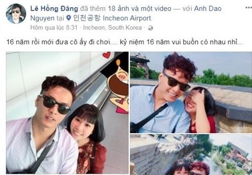 Kỷ niệm 16 năm bên nhau, Hồng Đăng và bà xã 'trốn' 2 con đi du lịch, đăng ảnh hạnh phúc tại xứ Hàn - Ảnh 1