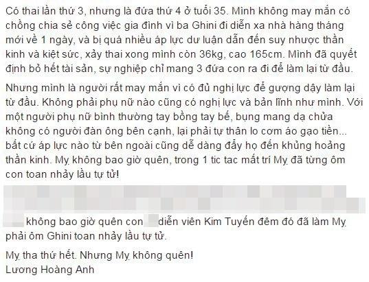 Vợ cũ Huy Khánh từng muốn tự tử vì chồng ngoại tình - Ảnh 3