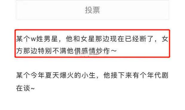 Dương Mịch bị phát hiện lén lút rời khỏi thẩm mỹ viện vào nửa đêm với khuôn mặt được trùm kín - Ảnh 3