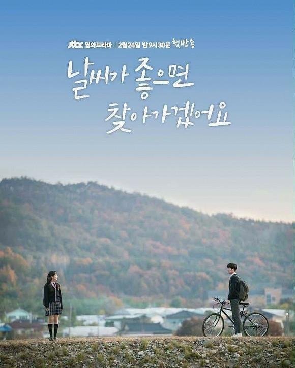 Park Min Young tái xuất với tạo hình xinh đẹp, ngọt ngào đậm chất thanh xuân trong phim mới - Ảnh 5