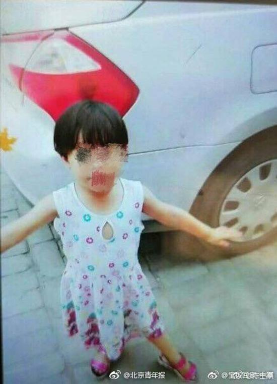 Dụ dỗ bé gái 5 tuổi đi mua đồ ăn vặt rồi xâm hại đến tử vong, thanh niên hàng xóm sợ hãi nhảy giếng tự tử - Ảnh 1